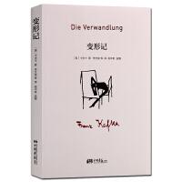 变形记 现代小说集书籍 社会生活 文学作品 小说作品 中国画报出版社 【出版社直供】