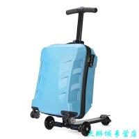 儿童箱滑板拉杆旅行学生滑板骑行行李商务登机箱包滑板车拉杆 21寸
