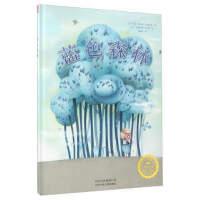 【现货】蓝色森林 童书绘本 童话故事里的主角 包括睡美人 白雪公主 少儿读物课外必读趣味童话 童话世界充满了诗意和魔法