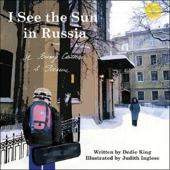 【预订】I See the Sun in Russia 预订商品,需要1-3个月发货,非质量问题不接受退换货。