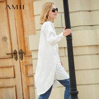【特价秒杀】Amii极简气质休闲衬衫女2019秋装新款中长款宽松显瘦白色衬衣上衣