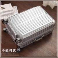 拉杆箱 32寸结婚旅行箱万向轮拉杆箱拉链箱子密码行李箱皮箱时尚行李行李箱