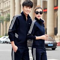 新款情侣休闲运动套装男女士户外开衫运动服棉大码男运动装潮