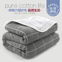 夏季纯棉三层六层纱布毛巾被子单双人婴儿童加厚毛毯空调毯盖毯薄 深灰色 格子六层
