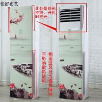 别颖空调罩三菱电机 大3匹 MFZ-GL73VA 立柜式柜机方形空条防尘套罩子 三菱电机 大3匹 MFZ-GL73VA