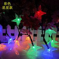 20灯5米长LED小彩灯太阳能灯串灯电池闪灯 庭院节日生日装饰灯户外满天星