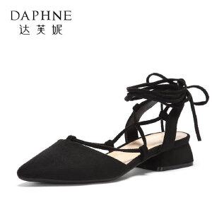 Daphne/达芙妮2018春季新款气质系带浅口平底尖头芭蕾舞鞋女单鞋