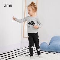 AMII女小童家居服春秋公主韩国可爱套装睡衣1-3岁三宝宝儿童卡通#