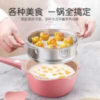 宝宝辅食锅小奶锅婴儿炖锅煎煮一体锅儿童麦饭石不粘锅多功能煮粥