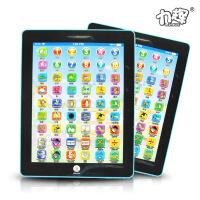 大号仿真触屏平板电脑玩具 儿童双语点读早教益智学习机玩具