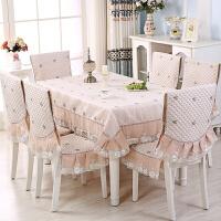餐桌布椅垫套装家用坐垫四季长方形圆桌布中椅子套椅罩套装