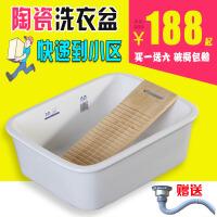 陶瓷洗衣盆陶瓷水槽 阳台超大超深台下盆洗衣池 厨房洗菜盆单水槽