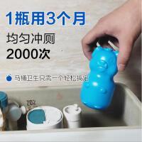 管道疏通剂洁厕液家用蓝泡泡马桶清洁剂厕所马桶清洁去污剂