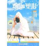 【新书店正版】瑜伽塑形(特别赠送VCD),吕翠英 Ambesh Tyagi(印度),青岛出版社978754367190
