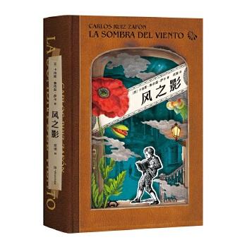 """风之影 定制版(西班牙400年来最好的小说。""""风之影四部曲""""简体中文完整版首次登陆中国) 3500万读者担保,*好小说,全球百部新经典Top 100 New Classics第13名。西班牙的骄傲,出版业畅销奇迹,纪录至今无人打破。很少有一个故事让你终生难忘。果麦出品"""