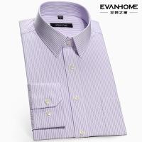 春秋新款男士长袖衬衫 纯棉免烫 商务正装条纹衬衣修身型