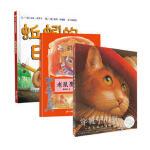 儿童精美绘本套装全三册蚯蚓的日记 穿靴子的猫 老鼠娶新娘精装绘本3-6岁一年级 刘宗慧 儿童读物(绘本)