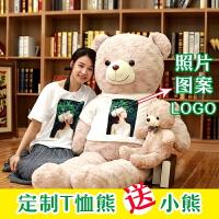 泰迪熊大熊毛绒玩具1.8米熊猫公仔抱抱熊2米娃娃女生日礼物送女友