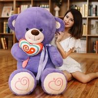 抱抱熊女生大熊玩偶布娃娃七夕情人节礼物大号熊公仔毛绒玩具