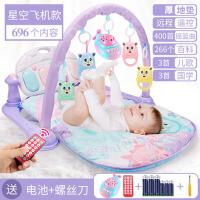 婴儿脚踏钢琴健身架器音乐游戏毯宝宝玩具0-1岁