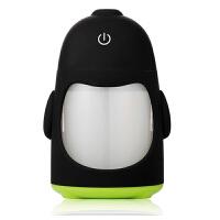 迷你七彩usb小夜灯企鹅创意学生宿舍办公加湿器呆萌个性小型台灯 绿色 USB充电线+3C充电头