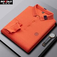 伯克龙 短袖POLO衫男士条纹纯色商务休闲t恤青中年宽松棉质男装上衣 A88098