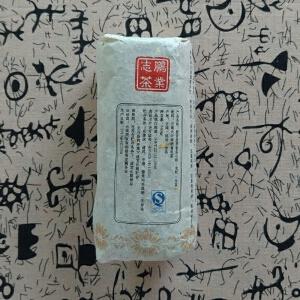 2013年 永顺 波罗蜜心经茶叶 普洱茶生茶 500克/柱 5柱