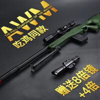 巴雷特AWM 98k狙击枪 可发射儿童水晶弹绝地求生玩具枪抢男