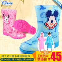 迪士尼儿童雨鞋男童 宝宝水鞋女童小孩卡通胶鞋套鞋防滑雨靴MP15493