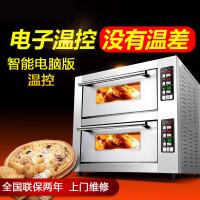 烤箱商用二层二盘面包披萨大容量双层烤炉商用大型电烤箱