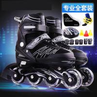溜冰鞋儿童全套装旱冰轮滑鞋直排轮3男孩5男童6-8-10岁初学者 k8k