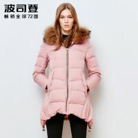 波司登(BOSIDENG)保暖女款A版宽松气质斗篷型中长款羽绒服