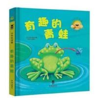 有趣的青蛙(精)/动物捉迷藏立体书 0-3-6岁幼儿童3D立体认读全书