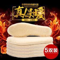 5双装仿羊毛保暖鞋垫加绒加厚吸汗防臭男女手工毛绒棉鞋垫冬季软
