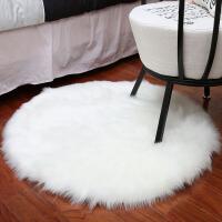 仿羊毛圆形地毯长毛绒客厅茶几地毯卧室床边地毯电脑椅吊篮瑜伽垫