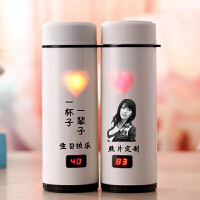 七夕情人节情侣水杯一对感温杯便携智能韩版礼物水杯子定制照片送男女朋友送老婆送父母