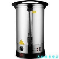 304不锈钢电热开水桶30L开水机商用奶茶店保温桶开水器烧水桶 30L