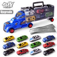 车模型 仿真儿童玩具汽车 手提惯性拖头货柜车12只合金车玩具