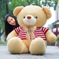 抱抱熊女生玩偶布娃娃生日礼物送女友大号熊公仔毛绒玩具