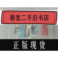 【二手旧书9成新】西厢记 (80年5月2版3印,24开连环画)