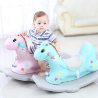 宝宝摇摇马木马儿童厚款摇摇车婴玩具1-2周岁摇马玩具塑料大号