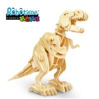 若态科技 电动玩具 拼装模型 声控恐龙 霸王龙三角龙剑龙礼物