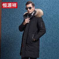 恒源祥男士羽绒服 冬季新款貉子毛大毛领加厚保暖大码中年外套HYXGY-Y103