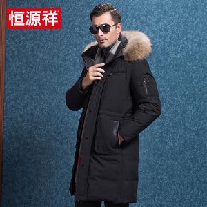 恒源祥男士羽绒服  冬季新款貉子毛大毛领加厚保暖大码中年男装外套中长款羽绒服 HYXGY-Y103