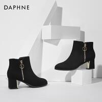 达芙妮2017冬新款绒面圆头粗跟加绒短靴潮流通勤高跟靴女-