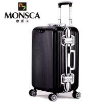 摩斯卡MONSCA 拉杆箱 防划耐磨铝框纯PC万向轮行李箱20/24/29寸旅行箱包