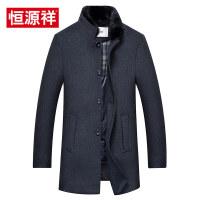 恒源祥羊毛呢大衣男新款冬装中年中长款加厚呢子外套羽绒服男 LB-8764