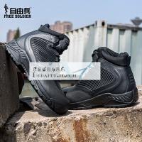 20180415043032229自由兵 风语者中帮战术靴 户外军迷用品秋冬透气防滑耐磨特战靴