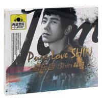 正版信乐团:shin精选专辑流行经典歌曲黑胶cd汽车载音乐光盘碟片