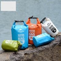 野外露营旅行沙滩简易收纳防水袋 便携超轻迷你防水袋户外溯溪漂流袋防水包沙滩游泳包